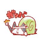 にゃるご(個別スタンプ:26)