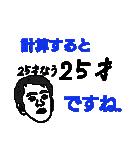 大パニックなスタンプ(個別スタンプ:09)
