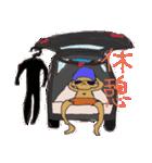 おじさんサーファー(個別スタンプ:02)