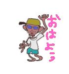 おじさんサーファー(個別スタンプ:08)