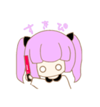 ヲタクな女の子(個別スタンプ:01)