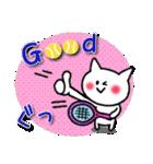 かわいいテニスのバイリンガルスタンプ(個別スタンプ:06)