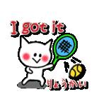 かわいいテニスのバイリンガルスタンプ(個別スタンプ:09)
