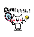 かわいいテニスのバイリンガルスタンプ(個別スタンプ:12)