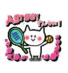 かわいいテニスのバイリンガルスタンプ(個別スタンプ:14)