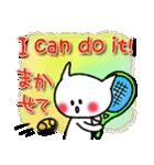 かわいいテニスのバイリンガルスタンプ(個別スタンプ:17)