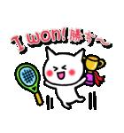 かわいいテニスのバイリンガルスタンプ(個別スタンプ:32)