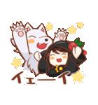 黒ずきんちゃんと銀色のおおかみさん(個別スタンプ:08)