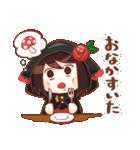 黒ずきんちゃんと銀色のおおかみさん(個別スタンプ:33)