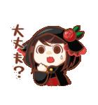 黒ずきんちゃんと銀色のおおかみさん(個別スタンプ:35)