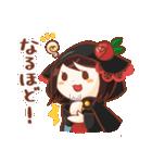 黒ずきんちゃんと銀色のおおかみさん(個別スタンプ:37)