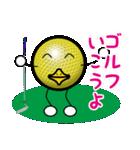 最恐ゴルフ部のスタンプ3(個別スタンプ:01)