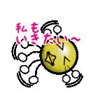 最恐ゴルフ部のスタンプ3(個別スタンプ:04)