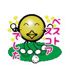 最恐ゴルフ部のスタンプ3(個別スタンプ:05)
