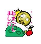 最恐ゴルフ部のスタンプ3(個別スタンプ:07)