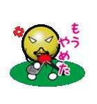 最恐ゴルフ部のスタンプ3(個別スタンプ:08)