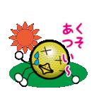 最恐ゴルフ部のスタンプ3(個別スタンプ:09)