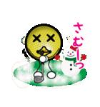 最恐ゴルフ部のスタンプ3(個別スタンプ:10)