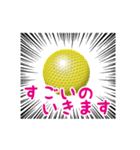 最恐ゴルフ部のスタンプ3(個別スタンプ:17)