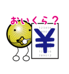 最恐ゴルフ部のスタンプ3(個別スタンプ:24)