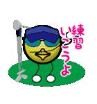 最恐ゴルフ部のスタンプ3(個別スタンプ:26)