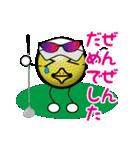 最恐ゴルフ部のスタンプ3(個別スタンプ:27)