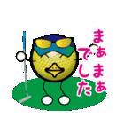 最恐ゴルフ部のスタンプ3(個別スタンプ:28)