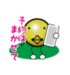 最恐ゴルフ部のスタンプ3(個別スタンプ:33)