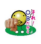 最恐ゴルフ部のスタンプ3(個別スタンプ:37)