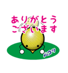 最恐ゴルフ部のスタンプ3(個別スタンプ:39)