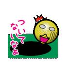 最恐ゴルフ部のスタンプ3(個別スタンプ:40)