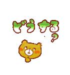 ぽっぷちゃんねる(改訂版)(個別スタンプ:15)
