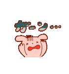 ぽっぷちゃんねる(改訂版)(個別スタンプ:17)