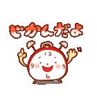 ぽっぷちゃんねる(改訂版)(個別スタンプ:20)