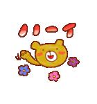 ぽっぷちゃんねる(改訂版)(個別スタンプ:22)