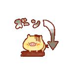 ぽっぷちゃんねる(改訂版)(個別スタンプ:23)
