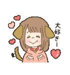 ◎忠犬彼女◎(個別スタンプ:01)