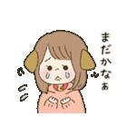 ◎忠犬彼女◎(個別スタンプ:05)