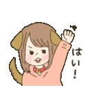 ◎忠犬彼女◎(個別スタンプ:08)