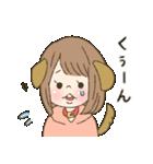 ◎忠犬彼女◎(個別スタンプ:09)