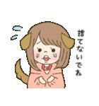 ◎忠犬彼女◎(個別スタンプ:15)