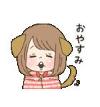 ◎忠犬彼女◎(個別スタンプ:39)