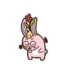 はきはきしたウサギ(個別スタンプ:01)
