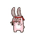 はきはきしたウサギ(個別スタンプ:05)