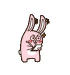 はきはきしたウサギ(個別スタンプ:06)