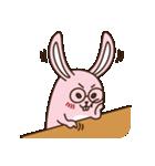 はきはきしたウサギ(個別スタンプ:07)