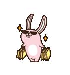 はきはきしたウサギ(個別スタンプ:17)