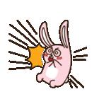 はきはきしたウサギ(個別スタンプ:19)