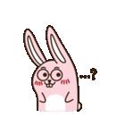はきはきしたウサギ(個別スタンプ:20)