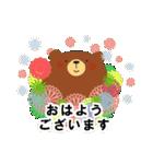 くま・キツネ・ネコものがたり(個別スタンプ:01)